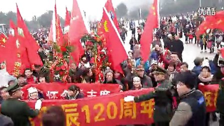 亲历:12月26日上午毛泽东广场上祭拜毛主席的人海 高清