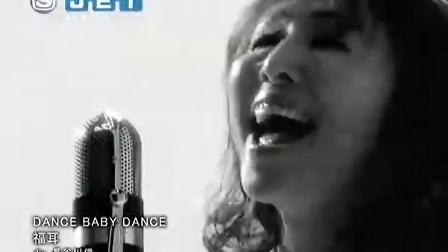 福耳--DANCE BABY DANCE