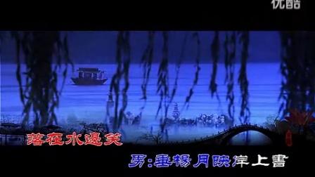 《泉》小柯-白若溪-高清