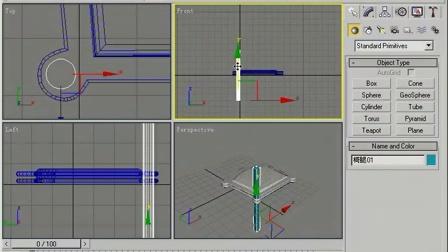3DMAX电脑教程2.4