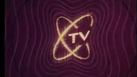 CCTV中央电视台开台 片头 1978-1997