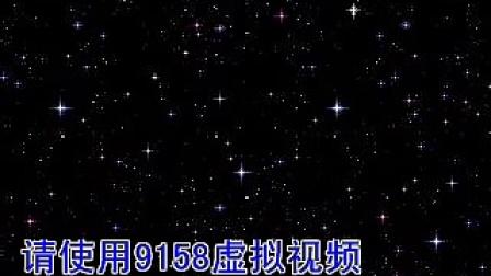 信天游 海军翻唱 115