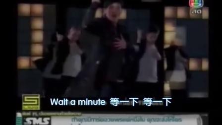 Bie新歌《Wait a Minute》MV(中文字幕)