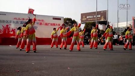 岳塘村广场舞队20140316比赛曲目《嗨歌,中国范儿》