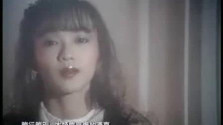 陳慧嫻  千千闕歌 1989