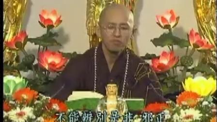 法宣法师-阿难问事佛吉凶经_07