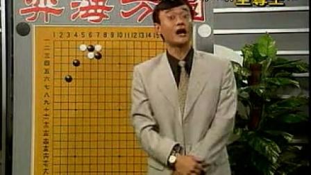 """13.围棋实战攻防大全-特殊手段""""碰"""""""