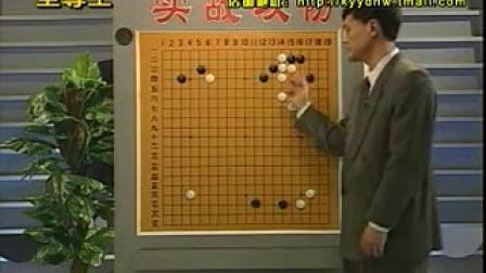 06.围棋实战攻防大全-序盘战机2