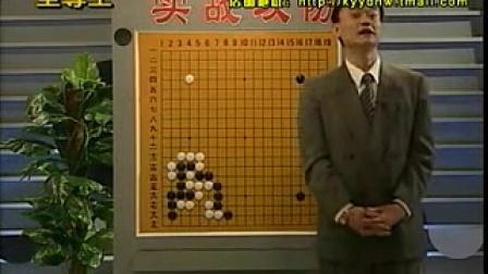 08.围棋实战攻防大全-序盘战机4