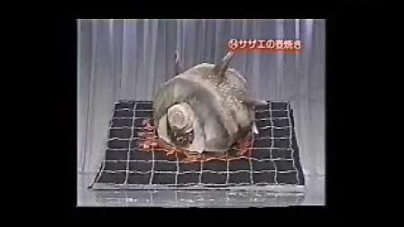 烤田螺_超级变变变