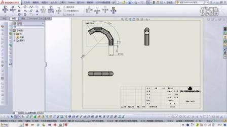 SolidWorks钣金复杂体展开 API二次开发程序---钣金等径虾角弯管
