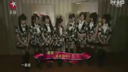 东方卫视东京连线AKB48