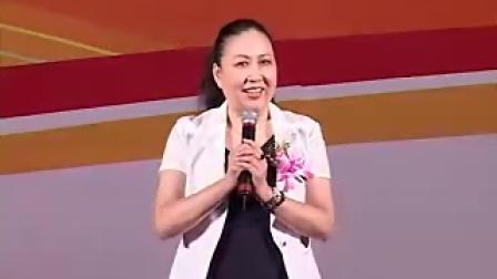 无限极-皇甫宁女士晋升业务总监庆典B(2)