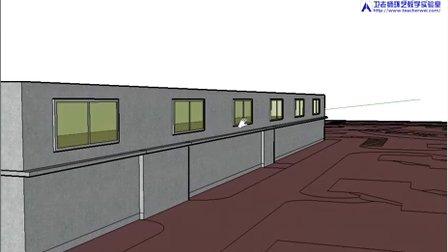 草图大师SU教程第9章9.3绘制小区中的公共建筑1
