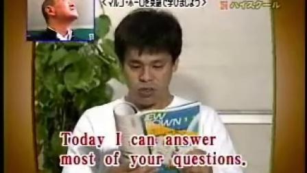 日本人学英语