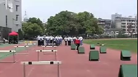 高一 跨栏跑——过栏技术(游戏:运球接力赛)(中小学体育优质课参评课)(1)