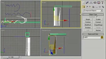 3DMAX电脑教程3.5