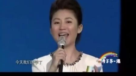 北京市第206中学校园电视台第五期
