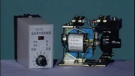 电机、电气控制与供电19