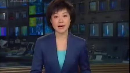 4月28日凌晨胶济铁路两客车相撞!
