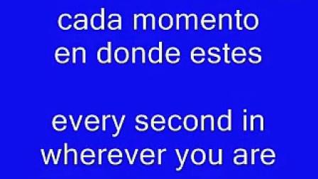 Learning Spanish Songs Level 1 Translated to English