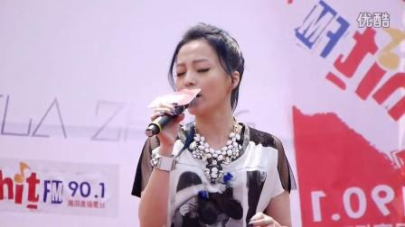 【涵情脉脉】张韶涵高雄梦时代广场签唱会《我的眼泪》