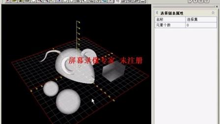 基本3d创建及文字贴图演示