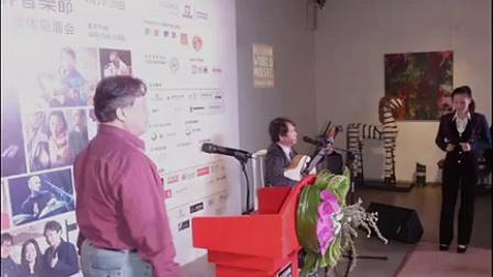 Raymond Au - 珠海第四屆北山世界音樂節記者會 2014 .3.19