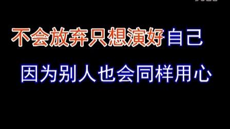 03约定(字幕版)