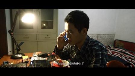 第八届新蕊杯参赛作品剧情片《摄影师》汪正、郑翔天