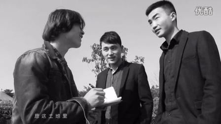 第八届新蕊杯参赛作品文艺片《光辉岁月》安冬