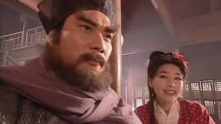 神捕之双燕屠龙.1999.香港.国粤双语.EP01
