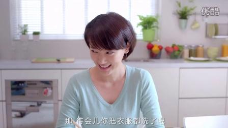 碧浪Video Banner视频