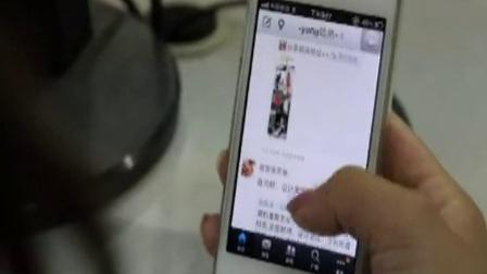 第八届新蕊杯参赛作品广告片《爱情座标》张新华