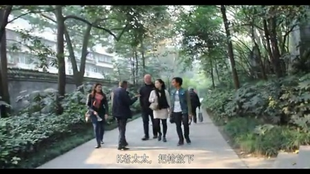 第八届新蕊杯参赛作品纪录片《痴》康雷