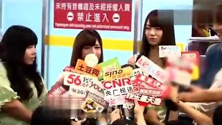 AKB48日本遇冷转攻台湾.宅男追捧受宠若惊