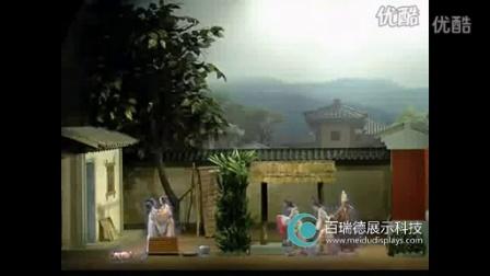 汉阳陵幻影成像