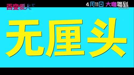 """香港喜剧40年 许冠文王祖蓝鬼马双星重""""贱""""江湖!"""