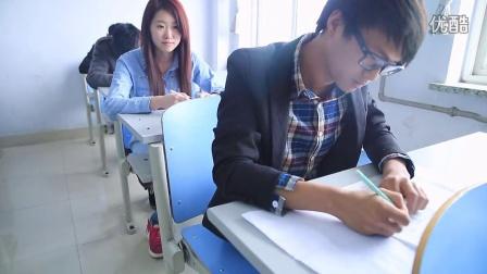 【爱情媒介】--辽东学院南北校区倾力打造-未来星工作室制作