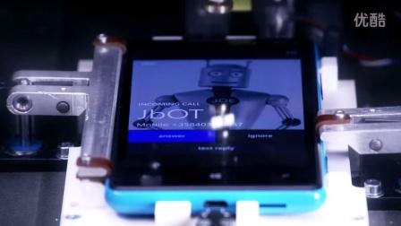 JOT G3终端测试机 手持终端测试自动化解决方案