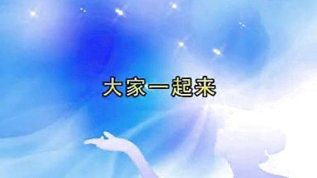 广场舞系列教程13-(十七步)丢了幸福的猪