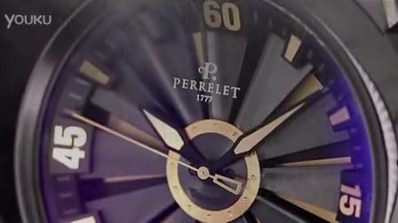Perrelet 伯特莱叶轮手表星星之火限量版