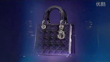 Lady_Dior_Lady Blue