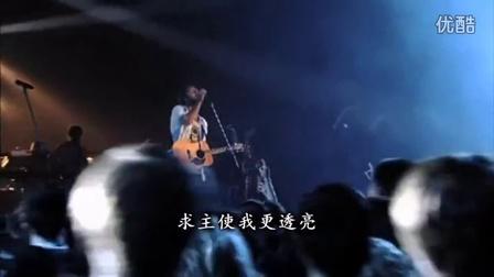 Hillsong - 祢 (You)