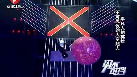 易术表演创意气球舞