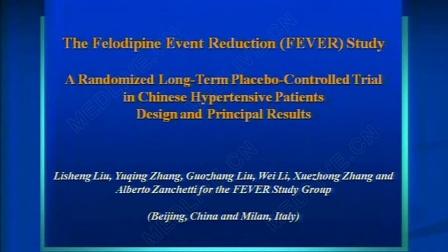 王文:心率-高血压患者管理的新靶点