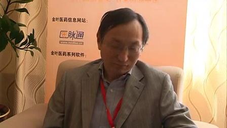 周彩存教授:肺癌EGFR-TKI治疗进展