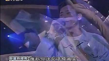 王杰 - 说谎的爱人 早期现场版 中文字幕