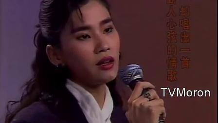 王杰- 你是我胸口永远的痛 1988连环泡 现场版[高清版]