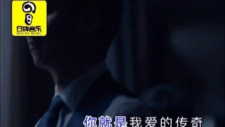 张津涤-会飞的雨 冒牌音乐